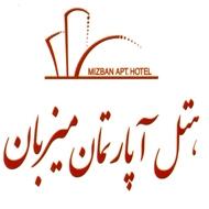 هتل آپارتمان میزبان در محدوده حرم امام رضا مشهد