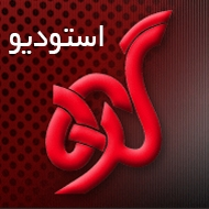آتلیه گره در مشهد