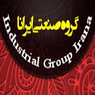 گروه صنعتی ایرانا