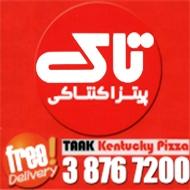 پیتزا تاک در مشهد