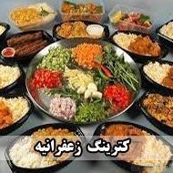 کترینگ و غذای آماده شبهای مازندران در مشهد