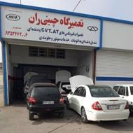 تعمیرگاه تخصصی گیربکس اتوماتیک در مشهد
