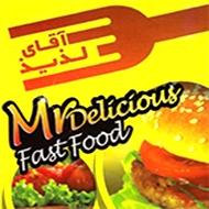 فست فود آقای لذیذ در مشهد