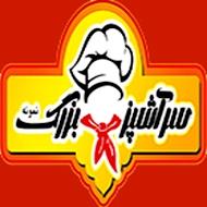 مجموعه سرآشپز بزرگ نمونه در مشهد