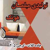 مبلمان تابا در مشهد