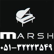 ادوات موسیقی مارش در مشهد