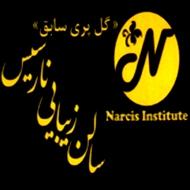 سالن تخصصی گریم عروس در مشهد