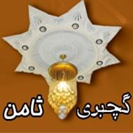 گچبری در مشهد