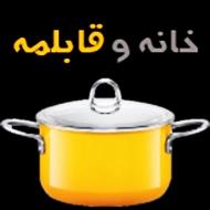 نمایندگی انحصاری محصولات آشپزخانه دلمونتی و MGS در مشهد