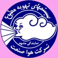 نمایندگی فروش کولر گازی شکار جنرال در مشهد
