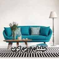 مبلمان و سرویس چوب عطری در مشهد