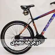 فروشگاه دوچرخه نیک بایک در مشهد