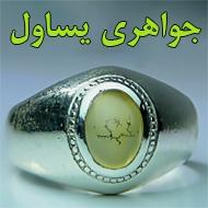 انگشتر سازی در مشهد