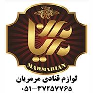 لوازم قنادی در مشهد