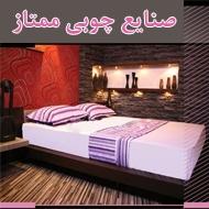 صنایع چوبی ممتاز در مشهد