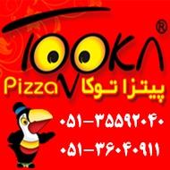 پیتزا توکا