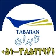 شرکت خدمات مسافرتی تابران
