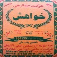 حق العمل کاری محمد