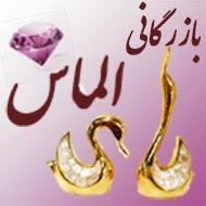 لوازم کادویی در مشهد
