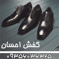 تولید و پخش کفش در مشهد