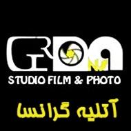 آتلیه گرانسا در مشهد