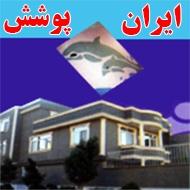 خدمات دکوراسیون داخلی در مشهد