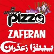 پیتزا زعفران