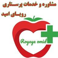 خدمات پرستاری نگین سلامت در مشهد
