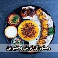 رستوران راستگو