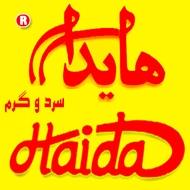 فست فود هایدا در مشهد