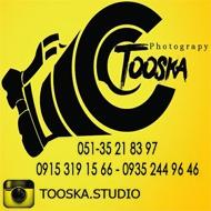 استودیو توسکا در مشهد