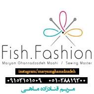 آموزش های تخصصی خیاطی و طراحی دوخت مریم قنادزاده در مشهد