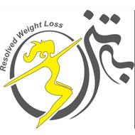مجموعه تخصصی ورزشی به تن در مشهد