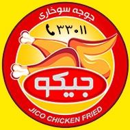 فست فود جیکو در مشهد