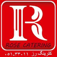 رستوران عابدین زاده در مشهد