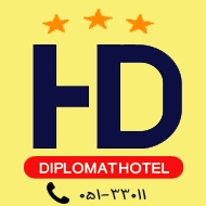 هتل دیپلمات در مشهد