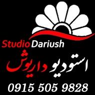 استودیو داریوش در مشهد