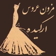 کرایه لباس عروس میز و صندلی در مشهد