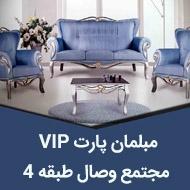 کالای خواب و مبلمان در مشهد