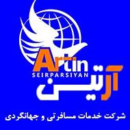 فروش تورهای ارزان از مشهد