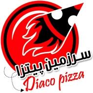سرزمین پیتزا با کیفیت و قیمت عالی