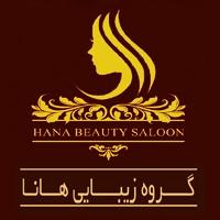 سالن تخصصی تاتو و هاشور در مشهد