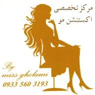 مرکز تخصصی اکستنشن مو طبیعی با لیزر در مشهد