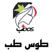 عرضه کننده دستگاه میکرودرم ابریژن،طوس طب در مشهد