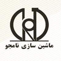 ساخت انواع دیگ بخار دیگ آب گرم و دیگ روغن داغ در مشهد