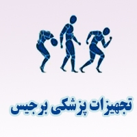 فروش دستگاه فارادیک برجیس در مشهد