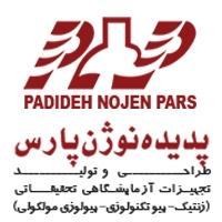 طراحی و تولید دستگاه ترموسایکلر در مشهد