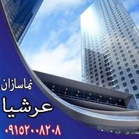 پخش کاغذ دیواری بلکا گرانولیت،نماسازان عرشیا در مشهد