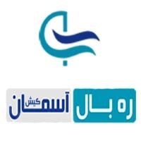 آژانس مسافرتی ره بال آسمان در مشهد