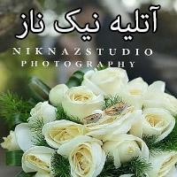 آتلیه تخصصی عروس در تهران